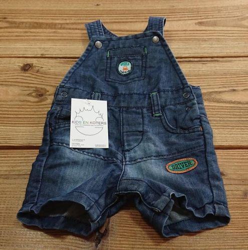 Webwinkel Babykleding.Baby Pak